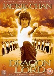 Dragon Lord [DVD]