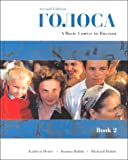 Golosa: A Basic Course in Russian Book 2 (013895111X) by Robin, Joanna