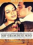echange, troc Der verloschene Mond - Chand Bujh Gaya [DVD] (2006) Khan, Faisal, Khan, Faraz