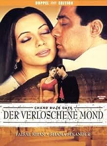 Der verloschene Mond - Chand Bujh Gaya [2 DVDs]