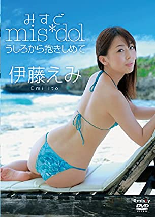 伊藤えみ みすど mis*dol [DVD]