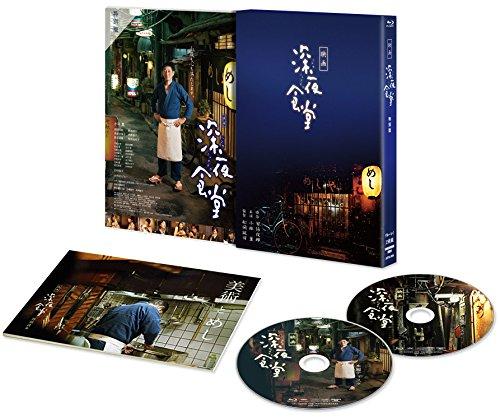 映画 深夜食堂 特別版[Blu-ray/ブルーレイ]