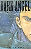 Dark Angel Volume 4 (Dark Angel (CPM Manga)) (1586648543) by Asamiya, Kia