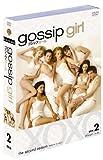 gossip girl / ゴシップガール 〈セカンド・シーズン〉セット2 [DVD]