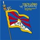Tibetan National Anthem:Homage