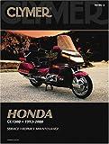 Honda GL1500 1993-2000
