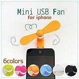 iPhone専用 USB接続 小型 ミニ扇風機 アイフォン扇風機 強風 静音 usb mini fan アイフォン スマホ アクセサリー 熱中症対策 (オレンジ)