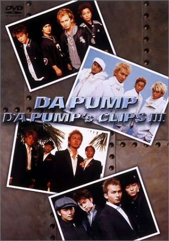 DA PUMP's CLIPS III [DVD]
