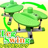 レッグスウィング(Leg Swing)