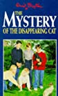 The Mystery of the Disappearing Cat