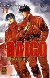 echange, troc Masahito Soda - Daigo, soldat du feu, Tome 11 :