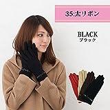 スマホ対応羊革リボン飾り付きレディースジャージ手袋 ブラック F