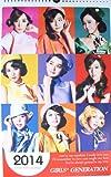 【ポスター付】少女時代(GIRLS GENERATION)ガールズジェネレーション 2014年 壁掛けカレンダー 祝日 日本仕様