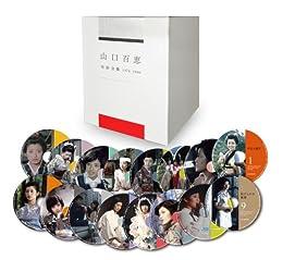 【Amazon.co.jp限定】山口百恵 映画全集 1974-1980 Blu-ray BOX(完全数量限定) [Blu-ray]