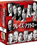 グレイズ・アナトミー シーズン7 コンパクト BOX [DVD]