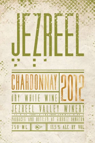 2012 Jezreel Valley Winery Israel Chardonnay 750 Ml