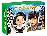 ���߂�ːt! DVD-BOX