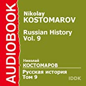 Russian History, Volume 9 | [Nikolay Kostomarov]