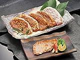 国産豚ロース味付け3種セット 豚肉原産地:国産