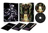【Amazon.co.jp限定】オーバーロード 2 (全巻購入特典:「アニメ描き下ろしイラスト使用特典小説収納BOX」引換シリアルコード付) [Blu-ray]