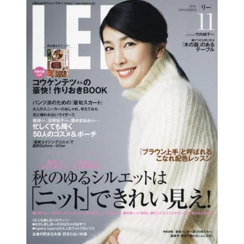 LEE(リー) 2016年 11 月号 [雑誌]