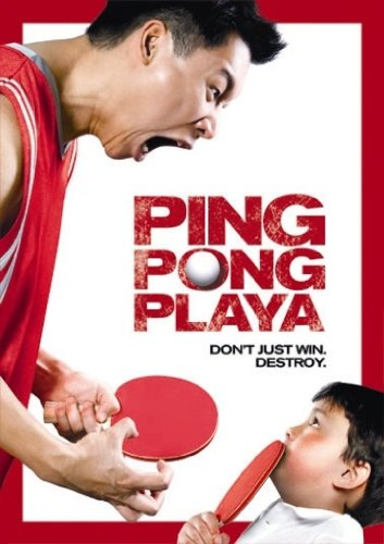 Игрок в пинг-понг