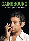 Serge Gainsbourg (DVD)