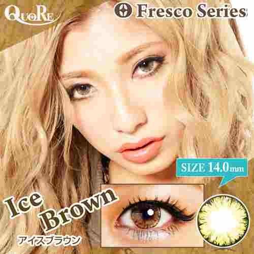 QUORE フレスコシリーズ 14.0mm アイスブラウン 1箱1枚入