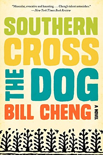 southern-cross-the-dog