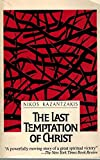 The Last Temptation of Christ (0571114342) by Nikos Kazantzakis