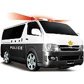 ラジコン 車 トヨタ ハイエース ラジコンカー HIACE 緊急車両 フルファンクションRC 1/24 警視庁 パトカー