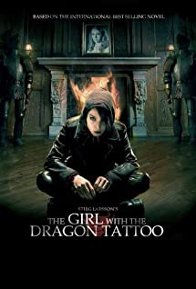 Amazon.com: The Girl With the Dragon Tattoo (English dubbed): Michael