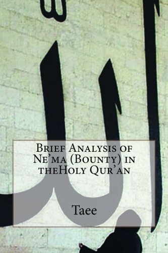Brief Analysis of Ne'ma (Bounty) in theHoly Qur'an