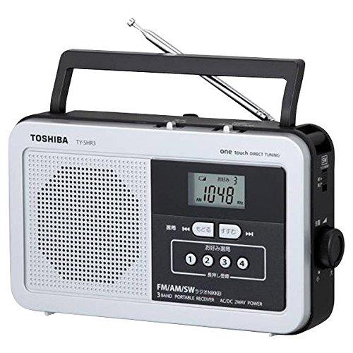 東芝 ワイドFM/AM/SW ホームラジオTOSHIBA TY-SHR3-S