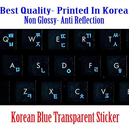 how to get korean keyboard