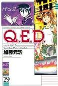 Q.E.D.―証明終了―(29) (月刊マガジンコミックス)