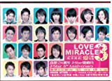 Love Miracle 3 CD Format By 183Club And 5566 an album by 183 Club