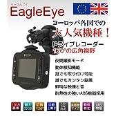 ドライブレコーダー/日本企画商品/車載カメラ【EagleEye】イーグルアイ/4GB高速マイクロSDカード付き//動体検知機能
