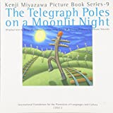 img - for The Telegraph Poles on a Moonlit Night [Kenji Miyazawa Picture Book Series - 9] book / textbook / text book
