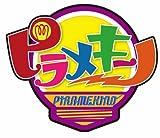 ピラメキーノDVD うた全集(仮)