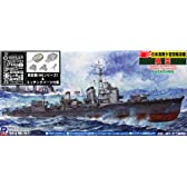 1/700 日本海軍 駆逐艦 風雲 (フルハル) 新装備+エッチングパーツ付 (SPW13)