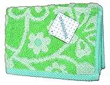 日繊商工 TROUSSEAU サラフラ ウォッシュタオル グリーン QLT-2051 ランキングお取り寄せ