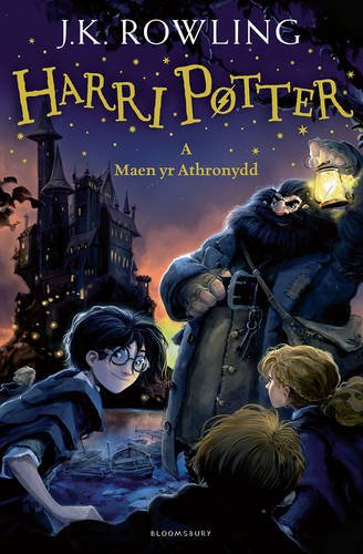 Harry Potter and the Philosopher's Stone (Welsh): Harri Potter a maen yr Athronydd (Welsh) (Harry Potter Welsh Edition)