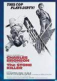 Stone Killer (Sous-titres français) [Import]