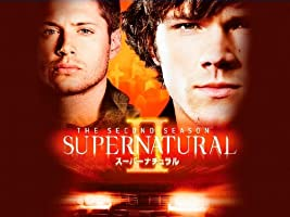 SUPERNATURAL II <�Z�J���h�E�V�[�Y��> (������)