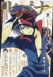 ヒバナ 2016年 7/10 号 [雑誌]: ビッグコミックスピリッツ 増刊