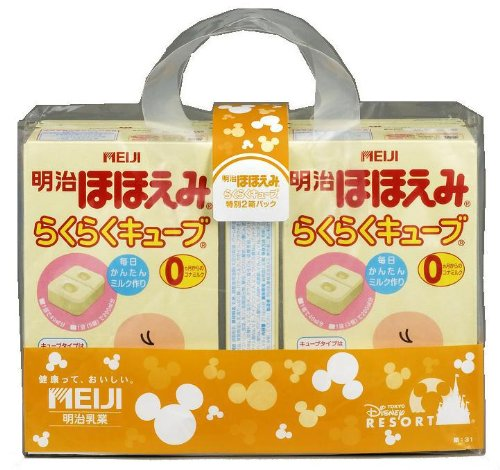 【Amazonの商品情報へ】「お買い得セット」 明治 ほほえみ らくらくキューブ 2箱パック 小箱付き