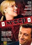 Scoop (2006) Scarlett Johansson, Hugh Jackman [Woody Allen]