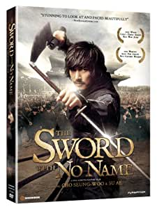 Sword With No Name