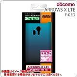 レイ・アウト docomo ARROWS X LTE F-05D用グラデーションシェルジャケット/ブラックブルー  RT-F05DC4/BN